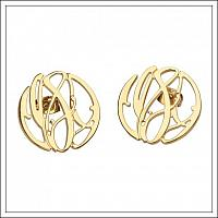 Elizabeth Stud Earrings